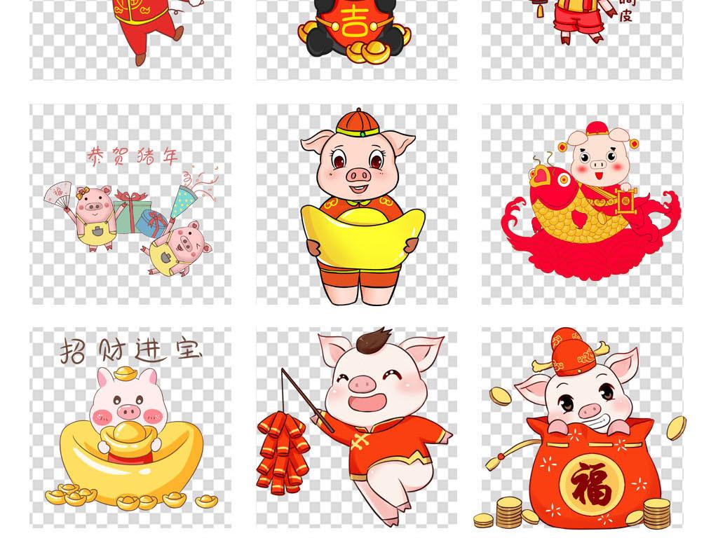 2019猪年卡通形象