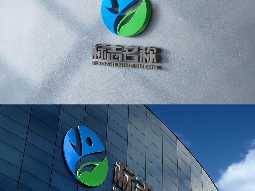 yf农业农副产品绿色食品科技logo设计图片