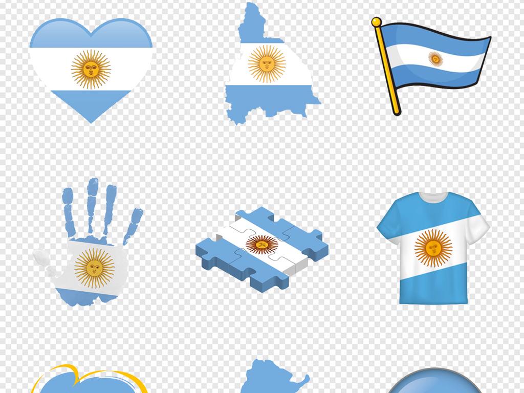 24款卡通手绘阿根廷旅游阿根廷国旗png