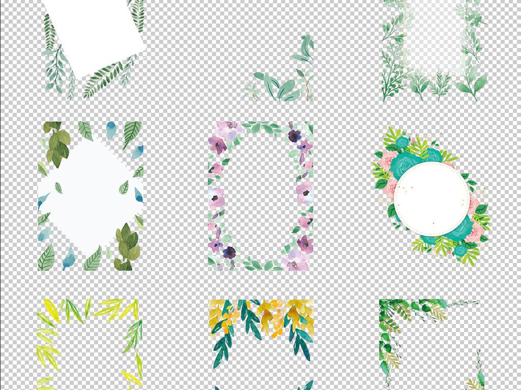 免抠元素 花纹边框 卡通手绘边框 > 北欧小清新水彩朵树叶婚礼请柬