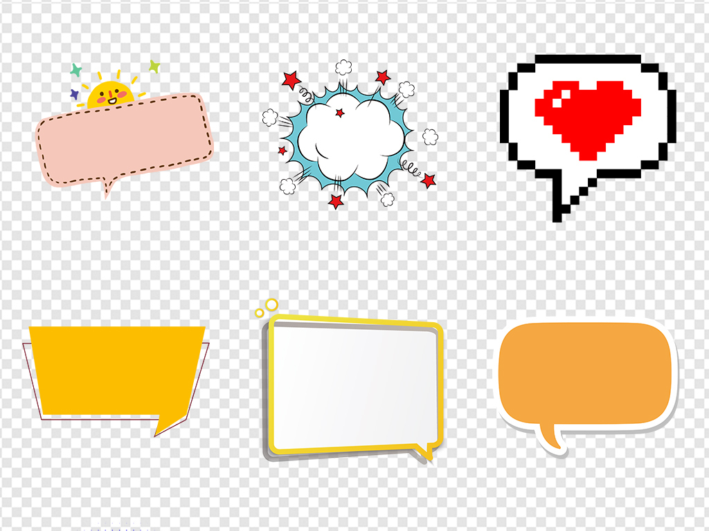 卡通手绘气泡框对话框会话框彩色图片素材