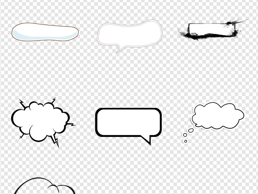 卡通手绘气泡对话框会话黑色png免扣素材