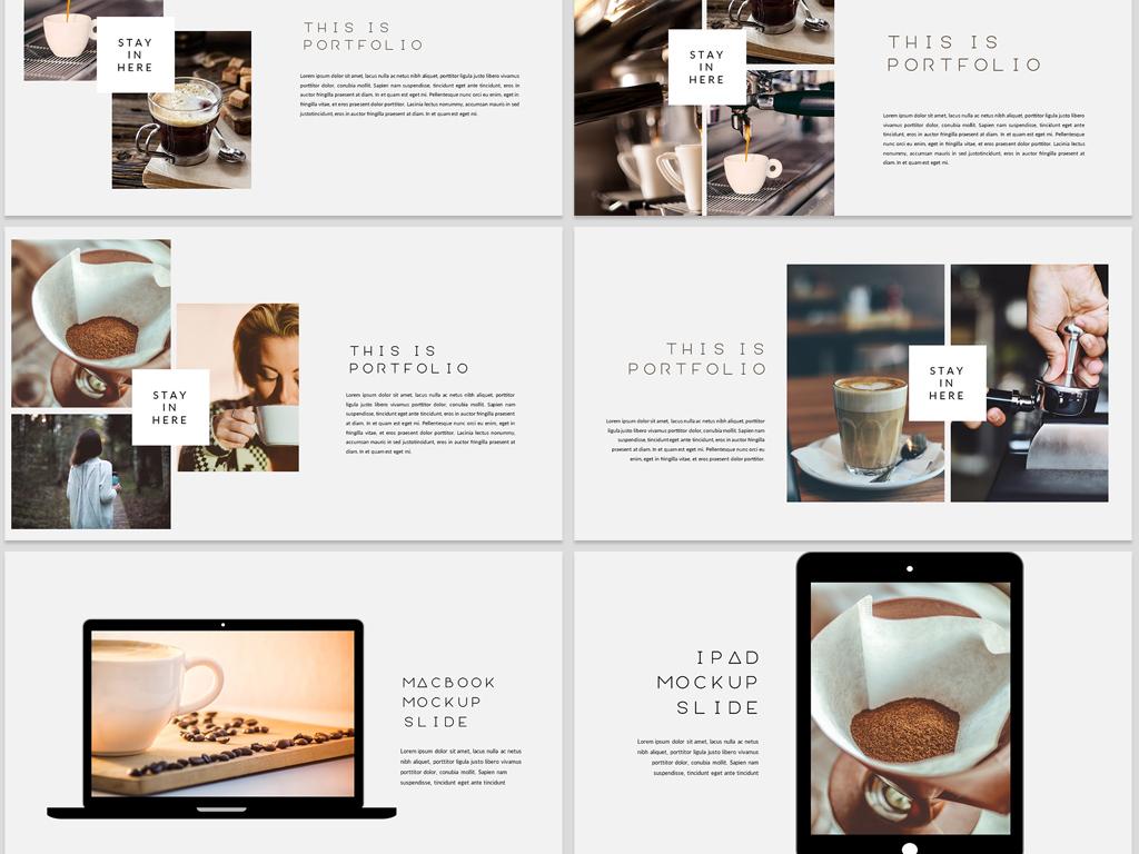 咖啡厅美食餐饮美味咖啡品牌宣传ppt模板图片