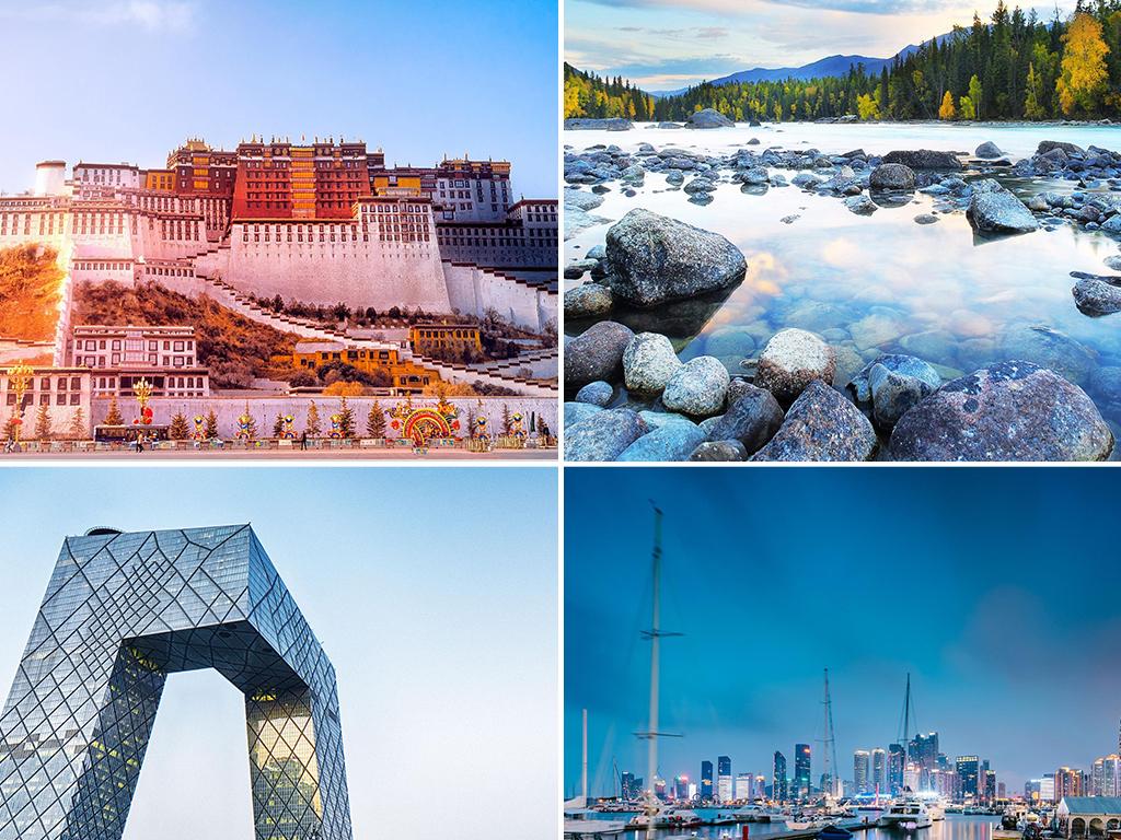 世界各地旅游风景摄影广告背景图素材2