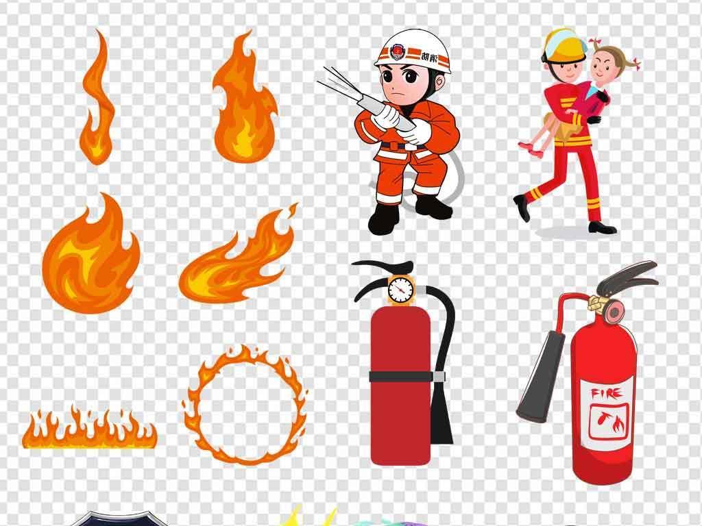 消防安全日卡通消防员手绘消防素材png