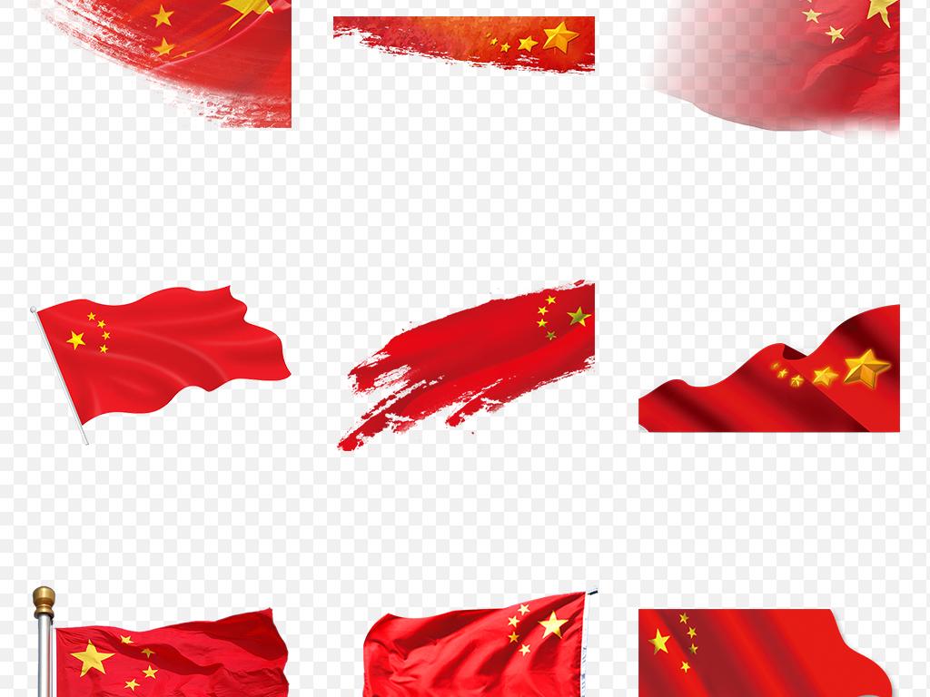 卡通手绘中国国旗五星红旗宣传栏海报素材背景图片png