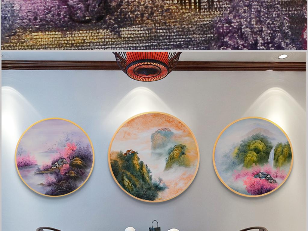圆形装饰无框组合油画山水风景图片设计素材_高清psd
