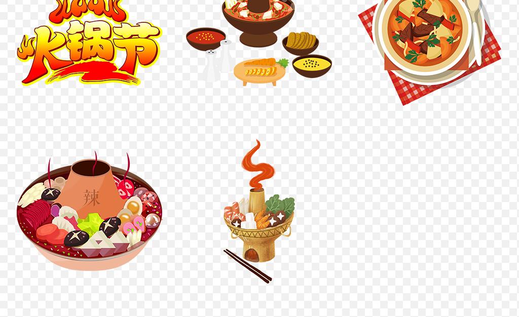 卡通手绘美味火锅食材肉类蔬菜海报素材背景图片png