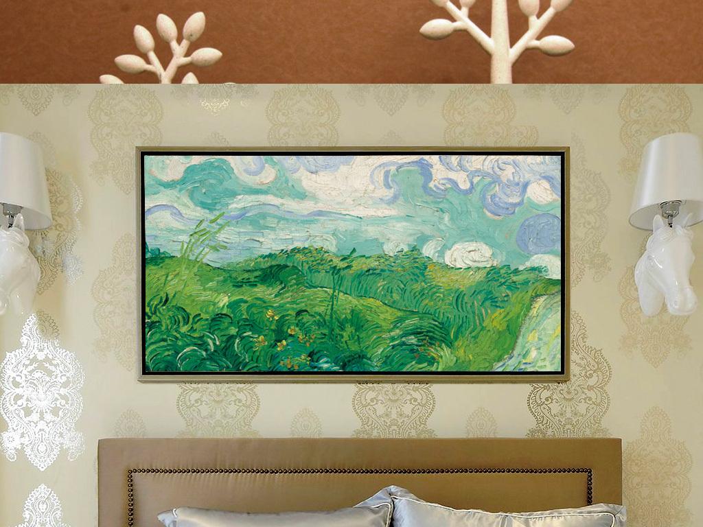 梵高春天白云风景油画世界名画装饰画挂画