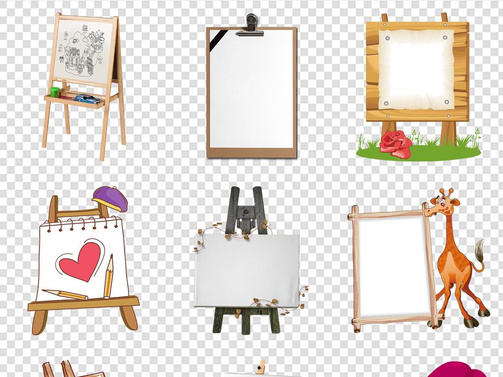 卡通儿童绘画画画美术画板海报素材PNG图片 模板下载 40.34MB 其他大全 生活工作