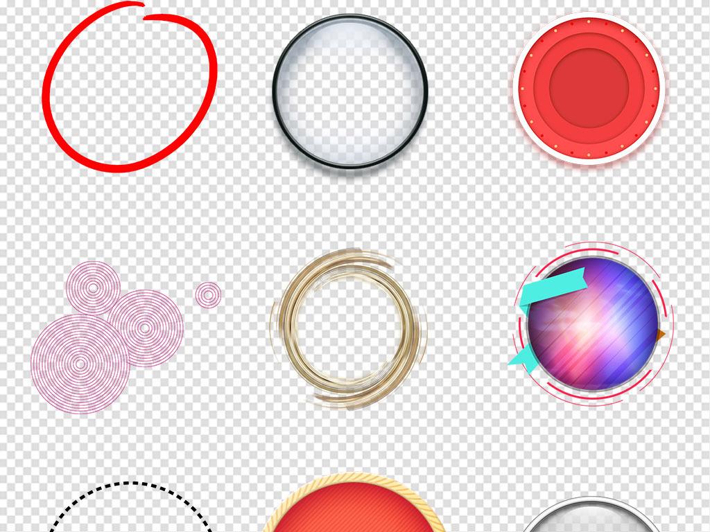 免抠元素 花纹边框 卡通手绘边框 > 创意彩色圆圈时尚科技圆环圆点png