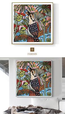 北欧简约手绘动物小鸟青蛙植物花卉装饰画无框画