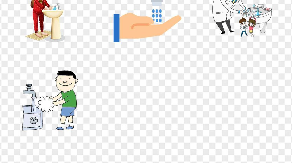 幼儿课件洗手步骤图片