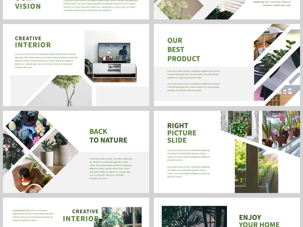 绿色极简欧美风品牌宣传汇报ppt模板图片