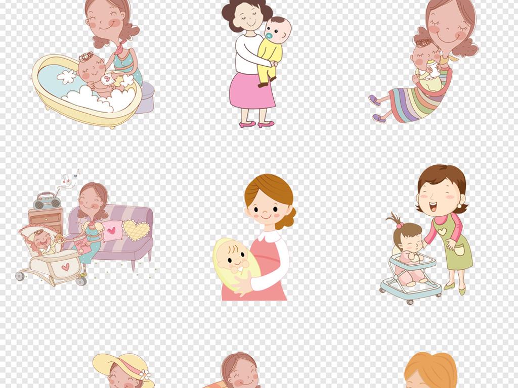 卡通手绘妈妈婴儿母婴母女母子孩子png图片素材_模板