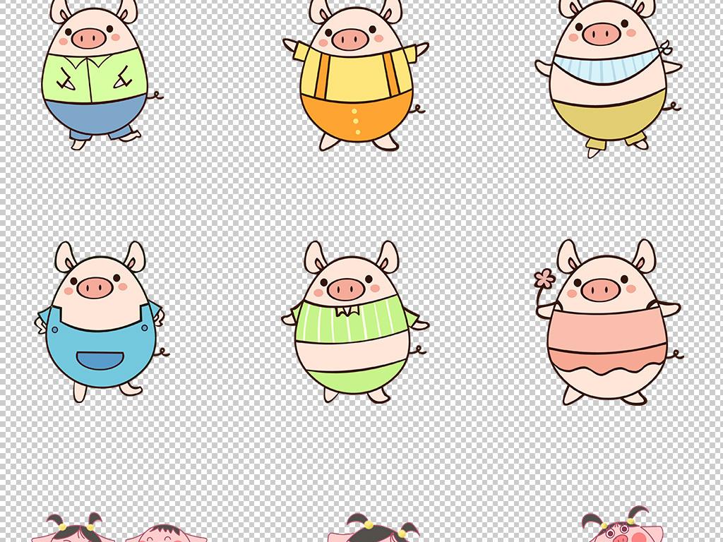 生肖动物猪卡通可爱手绘插画元素png