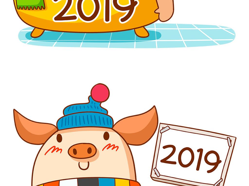 2019年卡通猪春节喜庆形象-新年猪图片