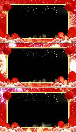 春节拜年带通道无缝循环视频素材