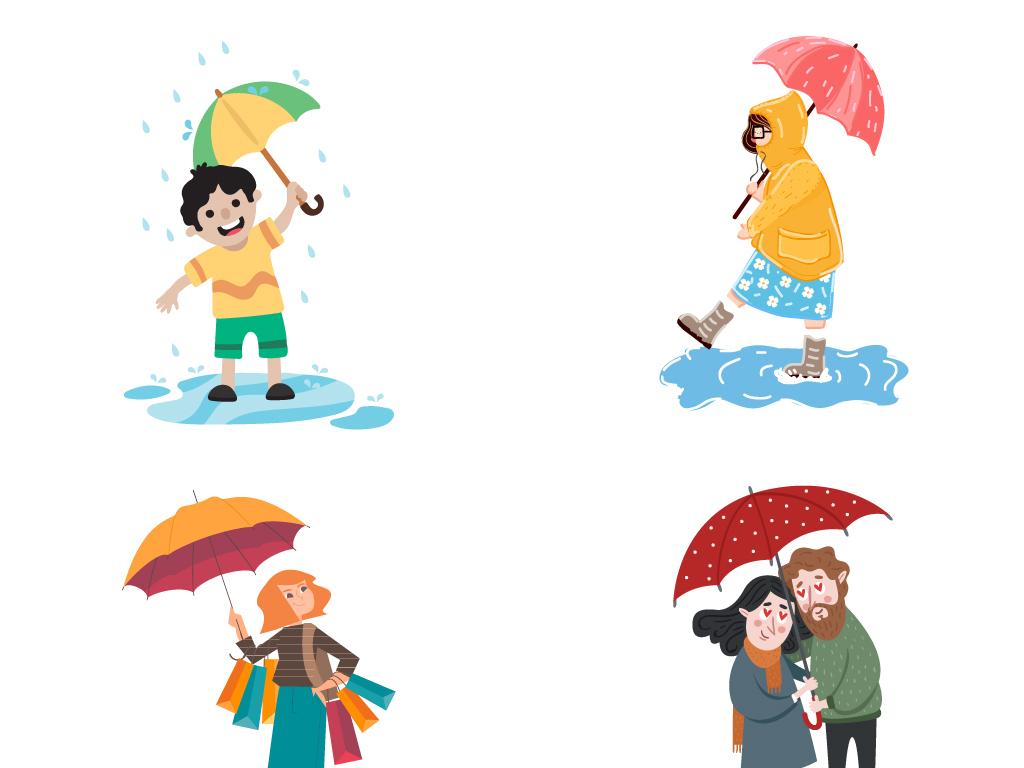手绘撑着伞的人可爱卡通下雨天撑伞的人物
