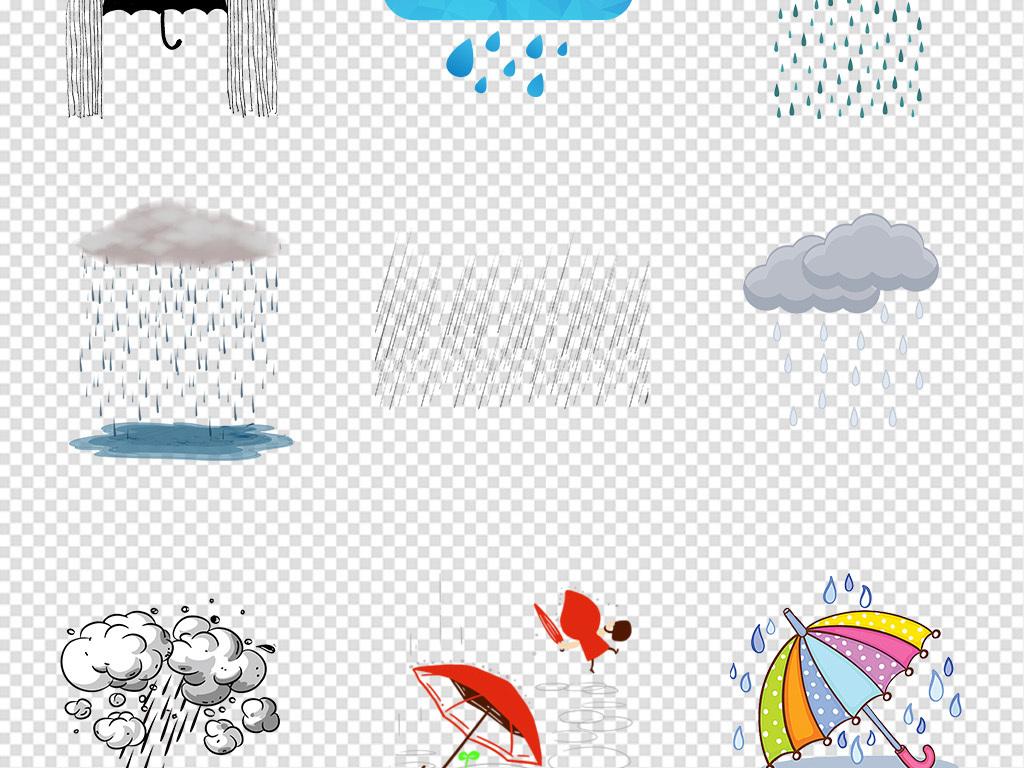 卡通手绘云朵雨滴雨点下雨png免抠素材