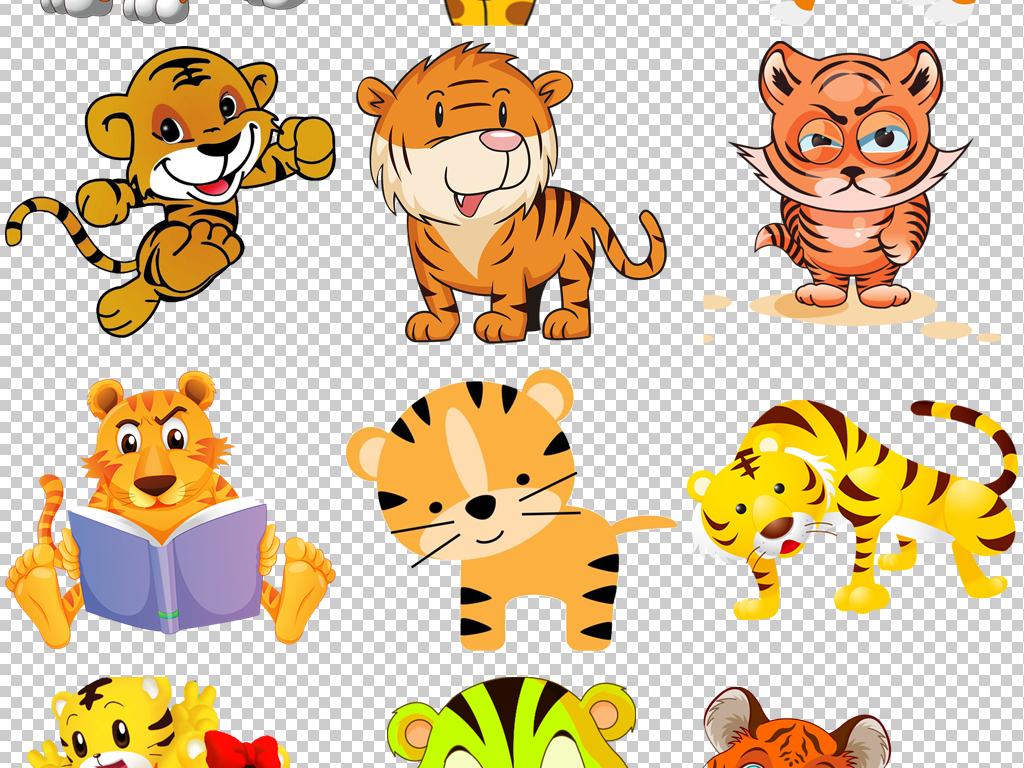 东北虎                                          手绘动物