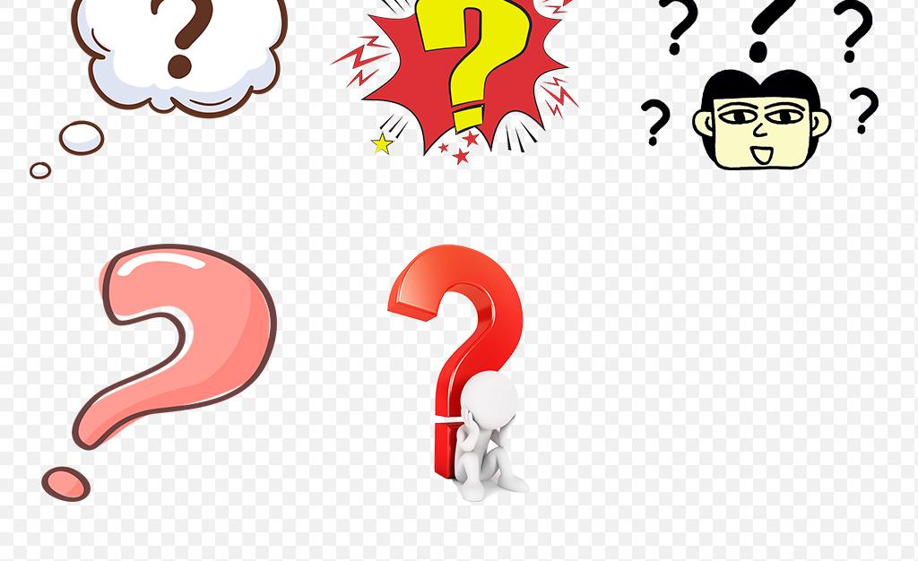 卡通手绘问号疑问小人思考人物海报素材背景图片png