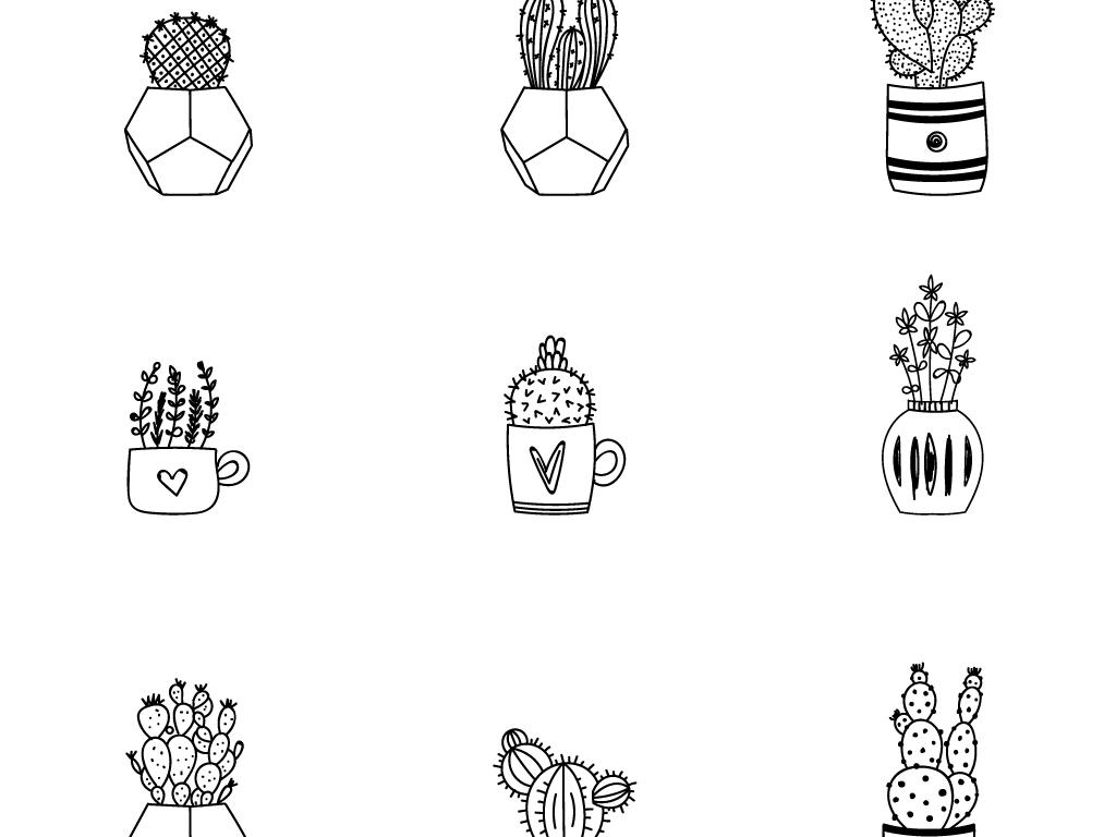 卡通黑白手绘扁平线条小清新盆栽盆景植物