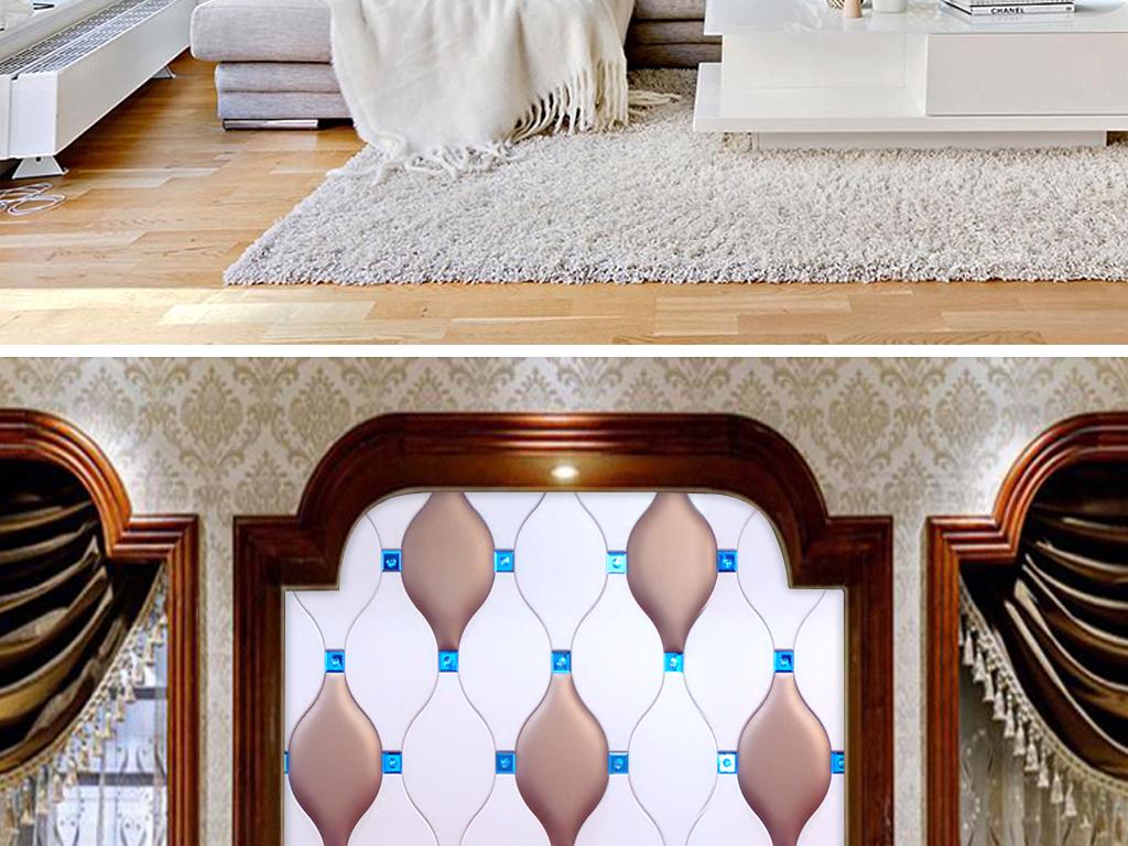 2018新款皮雕軟包牆貼電視背景牆3d立體自粘壁紙臥室牀... _淘宝