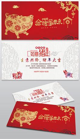 2019年公司贺卡猪年贺岁拜年贺卡新年祝福语-PSD祝福语 PSD格式祝