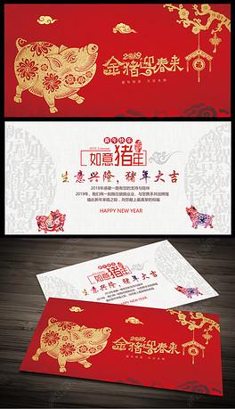 2019年公司贺卡猪年贺岁拜年贺卡新年祝福语-PSD新春祝福语 PSD格