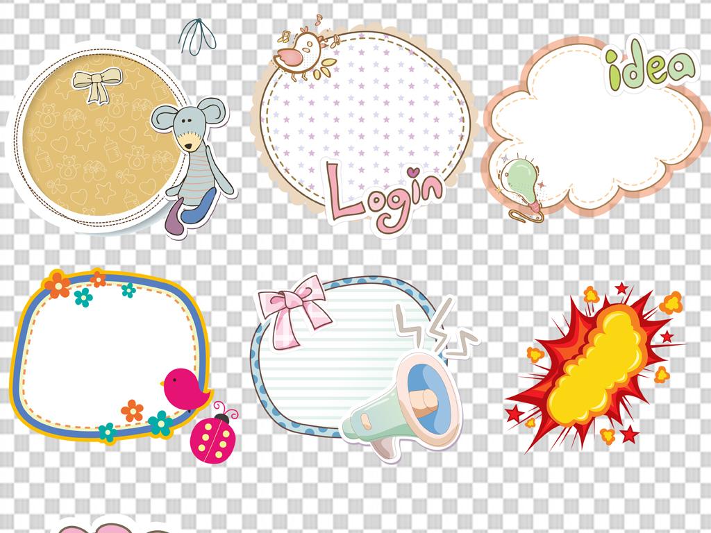 卡通手绘气泡对话框会话png海报素材背景