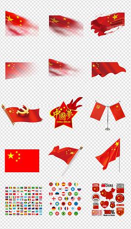 PNG中国国旗ppt背景 PNG格式中国国旗ppt背景素材图片 PNG中国国旗ppt背景设计模板 我图网