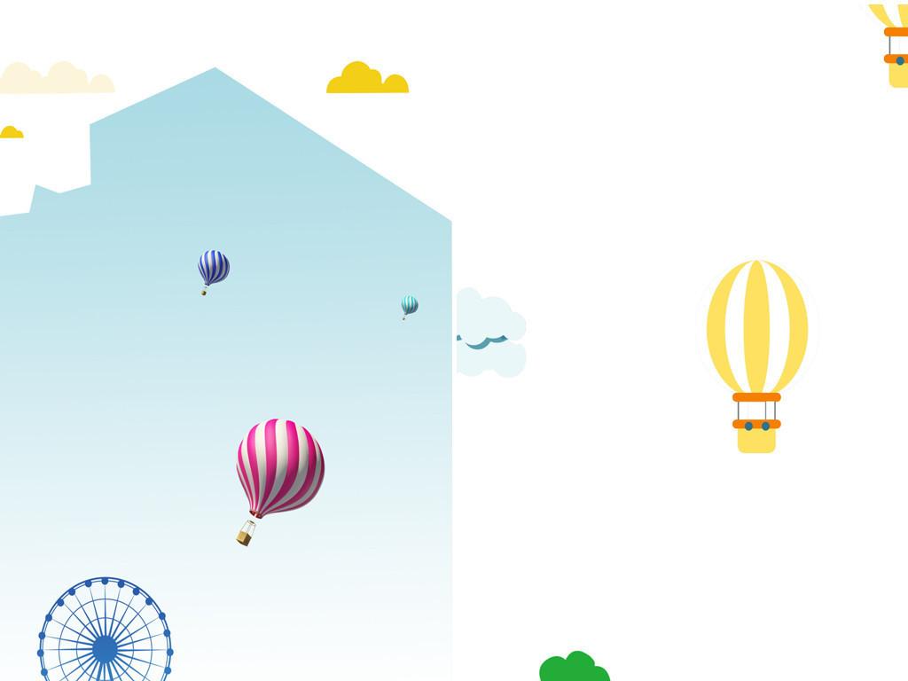 卡通手绘儿童幼儿园学校热气球海报背景
