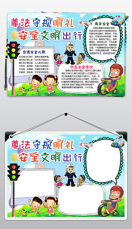 DOCX文明春节 DOCX格式文明春节素材图片 DOCX文明春节设计模板 我图网