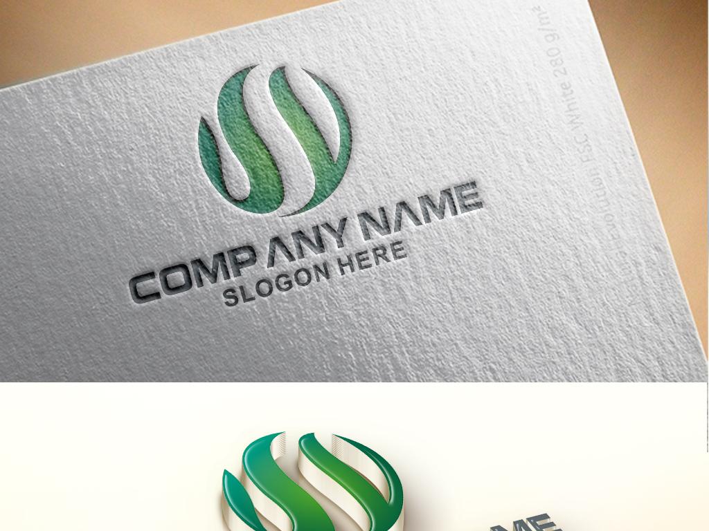 sy字母太极绿叶logo图片