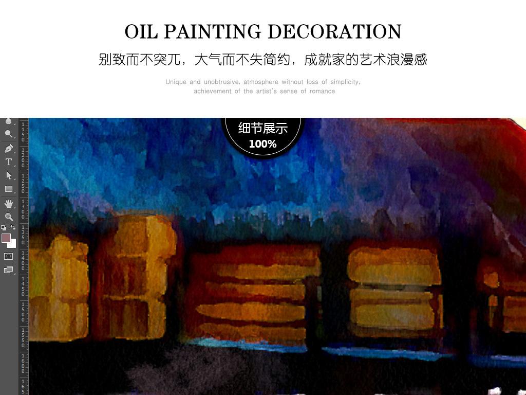 彩色现代高清手绘海上木桥水彩画艺术装饰画背景墙