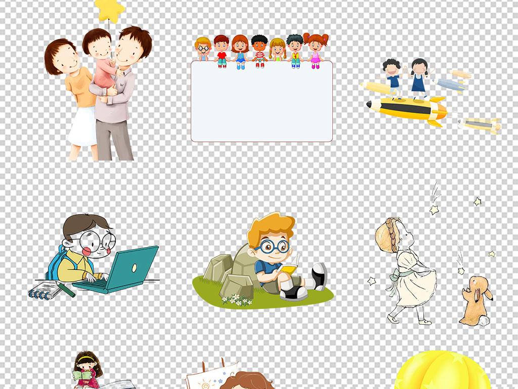 卡通手绘儿童手拉手友爱玩耍学习海报素材背景图片png