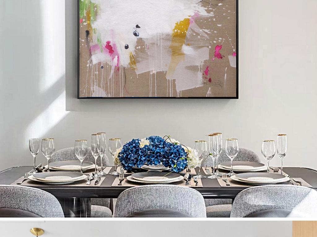 家居图案 其他家居图案 其他 > 北欧现代手绘粉红色白色水彩涂鸦抽象