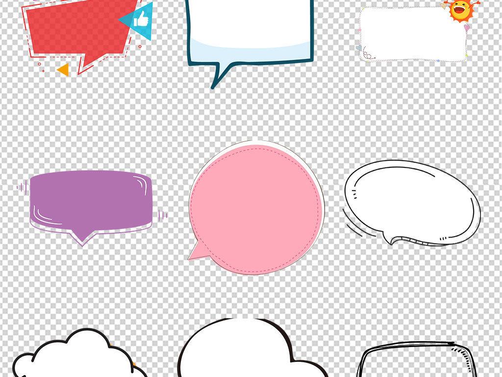 免抠元素 花纹边框 卡通手绘边框 > 卡通气泡对话框读书小报png素材