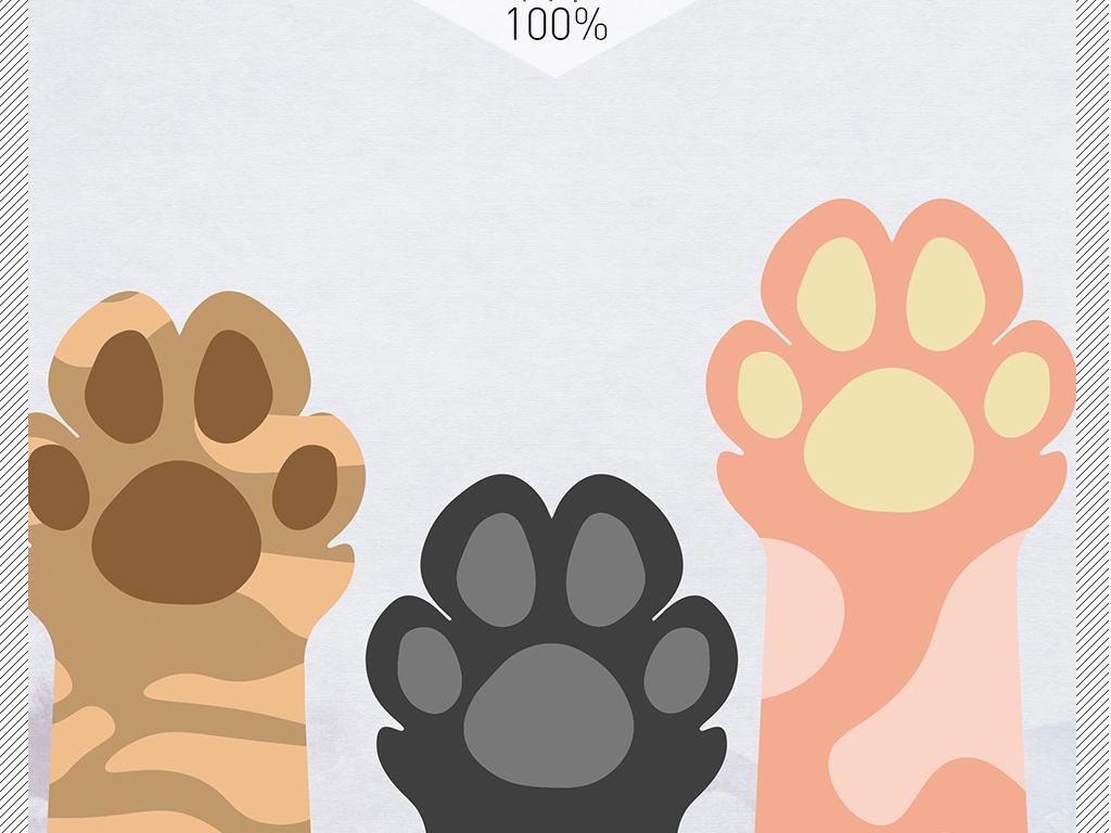 北欧ins风卡通猫爪狗爪地垫图片