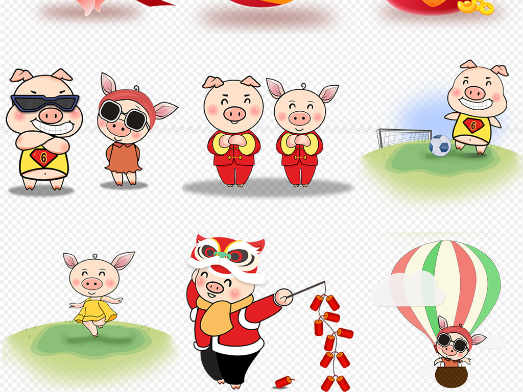 卡通动物卡通背景动物手绘动物新年动物手绘猪年素材卡通猪可爱