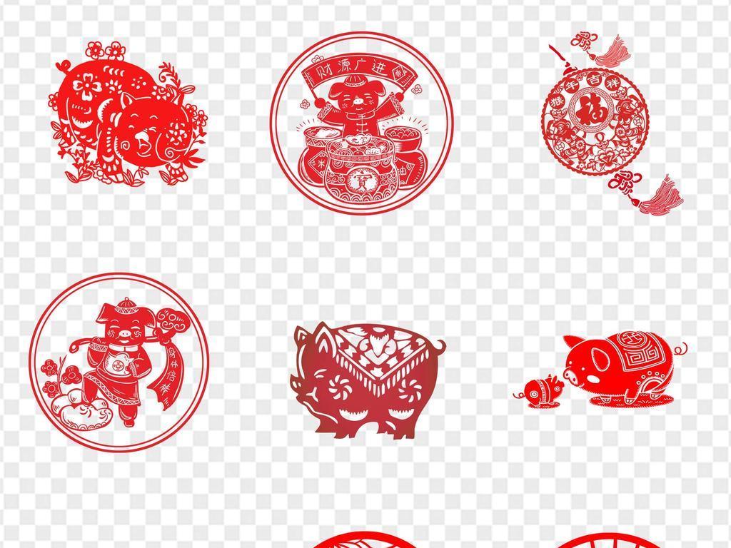 猪年2019新年春节中国传统福字剪纸窗花海报透明底素材背景图片png