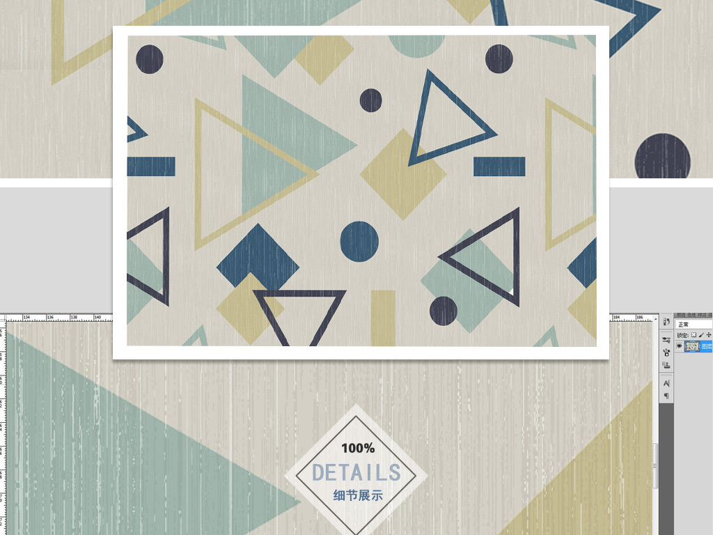 ins现代简约清新几何北欧系列客厅地毯一图片设计素材 高清模板下载 97.32MB 北欧简约大全