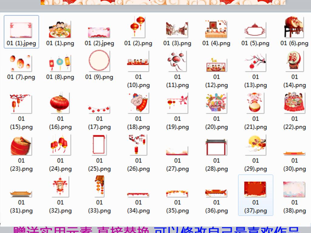 节日手抄报 春节|元旦手抄报 > 2019年春节小报中国年猪年元旦新年图片