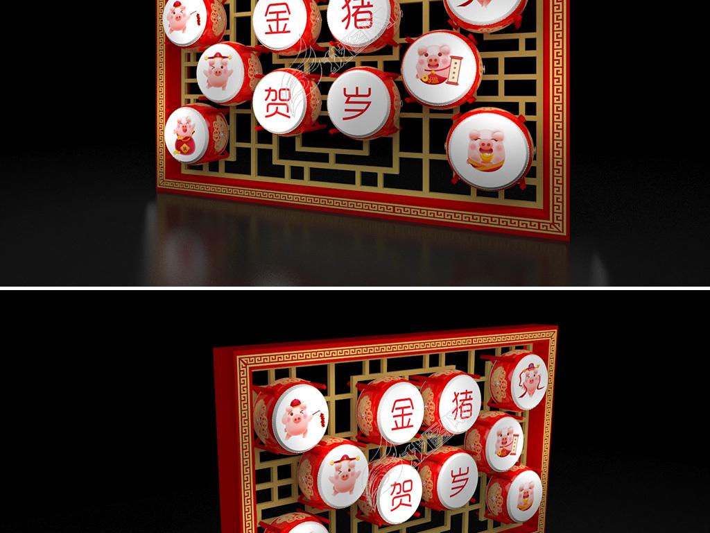 所属春节dp分类,此原创格式素材图片已被下载0次,被收藏76次,作品模板