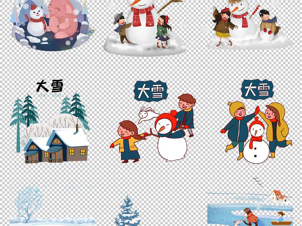 卡通手绘冬天圣诞节立冬二十四节气大雪下雪雪景雪人海报png素材