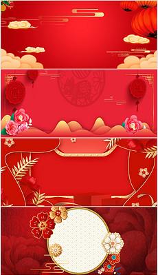 红色喜庆年会中国风ppt封面封底背景底图图片