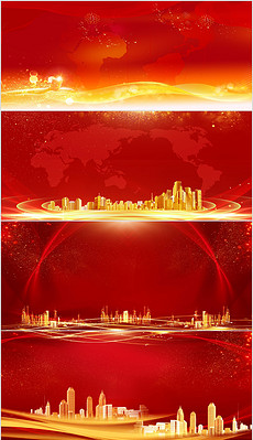 红色喜庆年会中国风PPT封面封底背景底图-喜庆PPT背景图 喜庆PPT