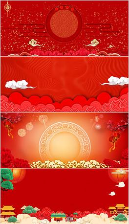 红色喜庆年会中国风PPT封面封底背景底图-PPTX新年联欢会ppt背景