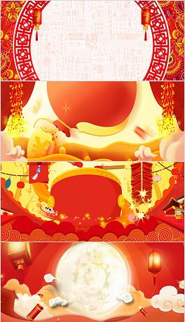 PPTX新年喜庆背景图